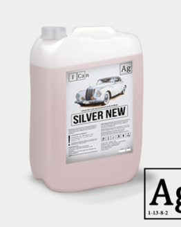 Купить средство для бесконтактной мойки автомобилей - SILVER NEW