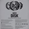 Средство для очистки колесных дисков DISK