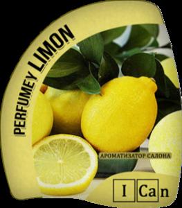 Купить ароматизатор салона -PERFUMEY LIMON