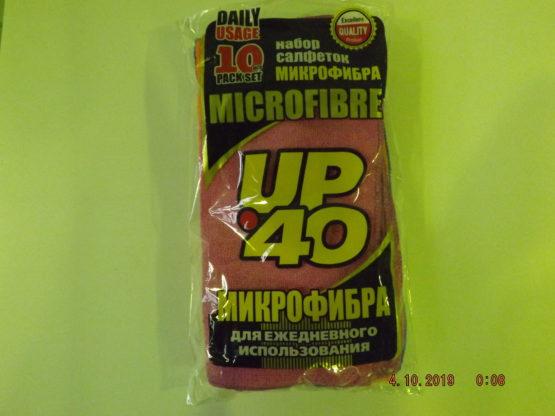Купить микрофибру
