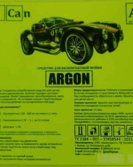 Купить шампунь для мойки самообслуживания ARGON